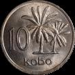 10 kobo coin